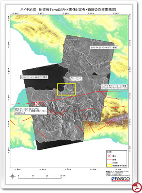 Earthquake In Haiti Latitude And Longitude